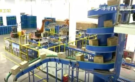 多力丨關注!海峽衛視報道佳格廈門工廠復工情況